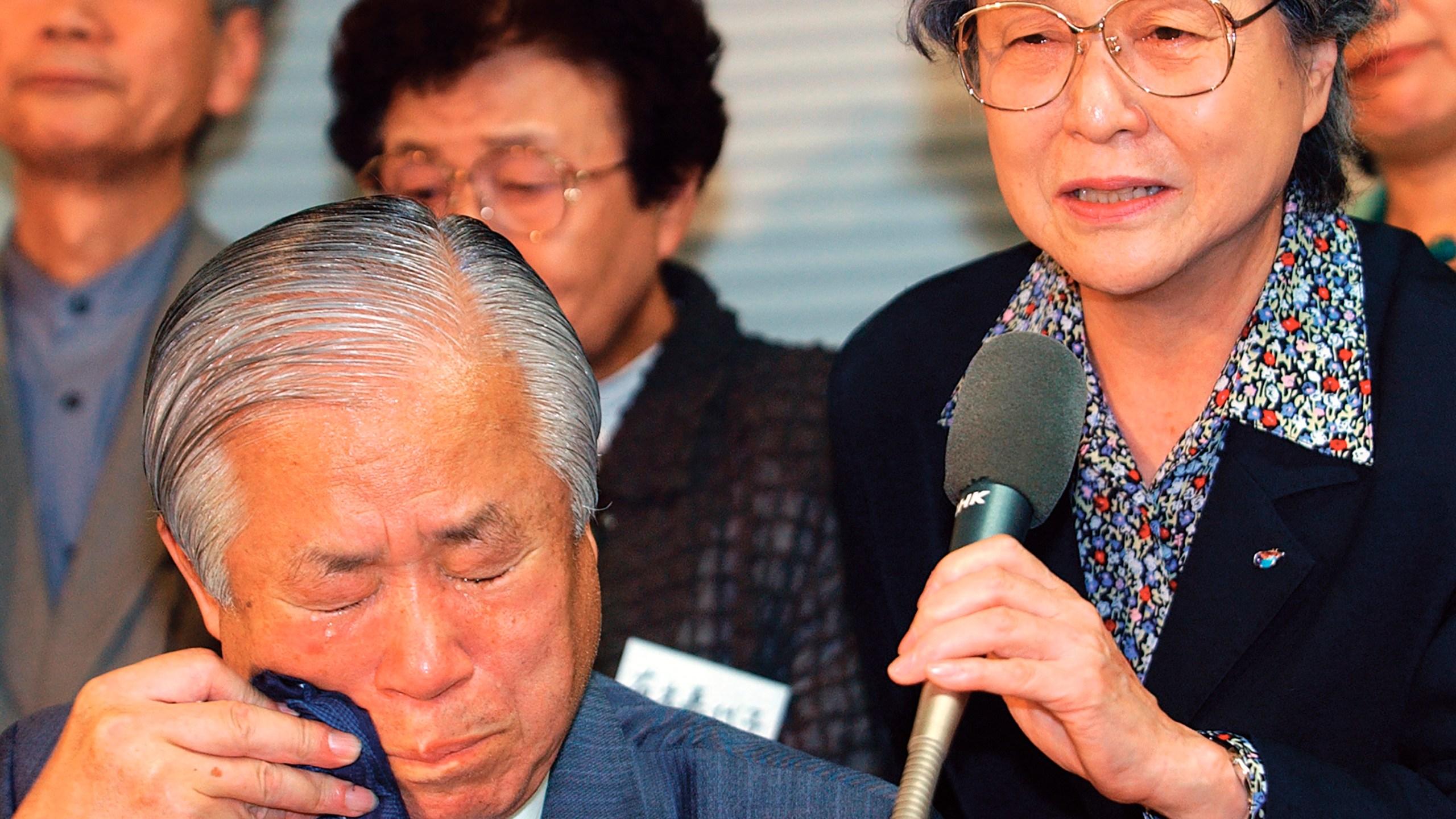 Shigeru Yokota